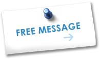 Free Onhold Message